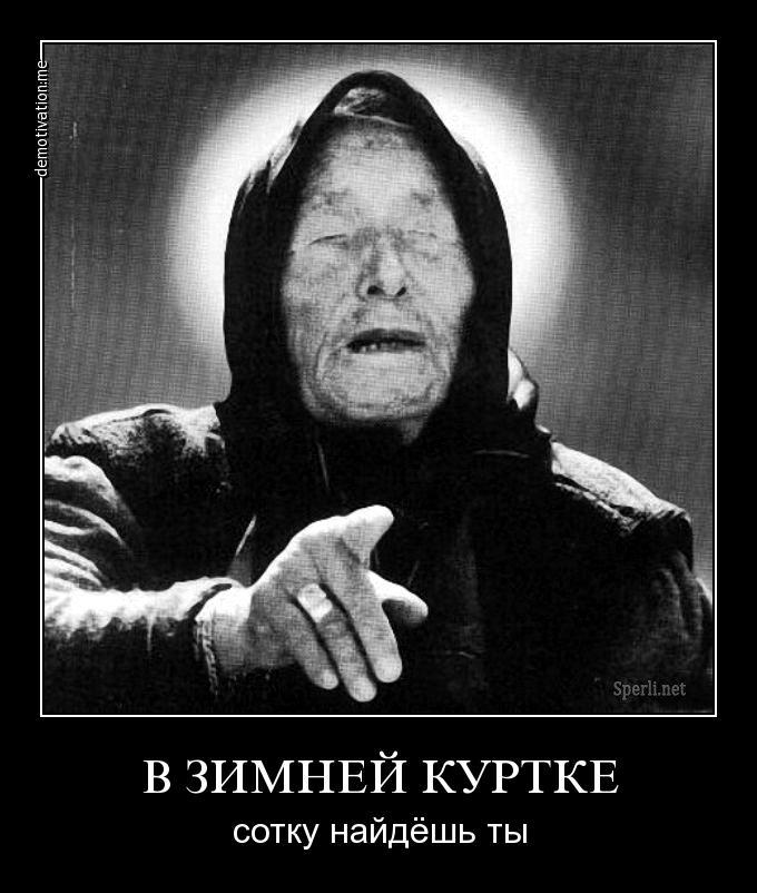 Российские сериалы криминальные боевики рухнул пол Преждевременно