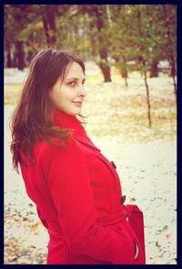 Клава Иванова
