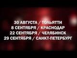 Казян - Послеобеденные сны(LIVE)