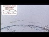 На задней парте - Выпуск №4