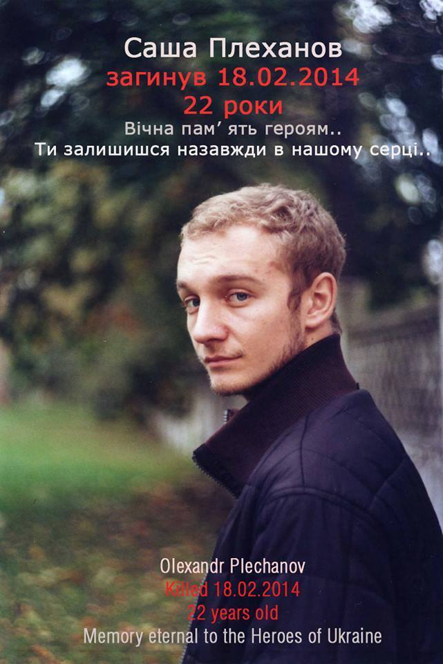 Молебен в память о героях Небесной сотни состоялся в Днепропетровске - Цензор.НЕТ 3176