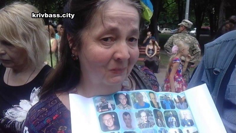 Мамы пленных бойцов БТО Кривбасс