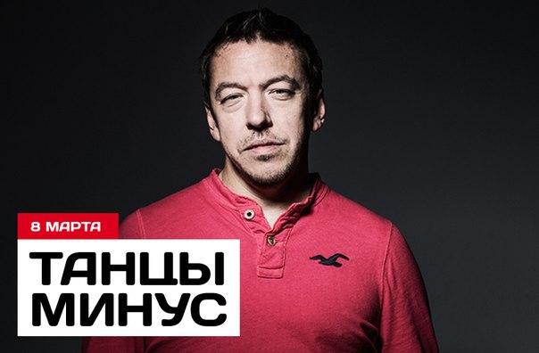 Саундтрек К Казино Рояль Бонд