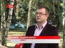 В Пордгородном один из жителей перегородил общий доступ к реке железными воротами