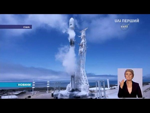 7 нових супутників вивела на земну орбіту американська ракета Фалькон 9