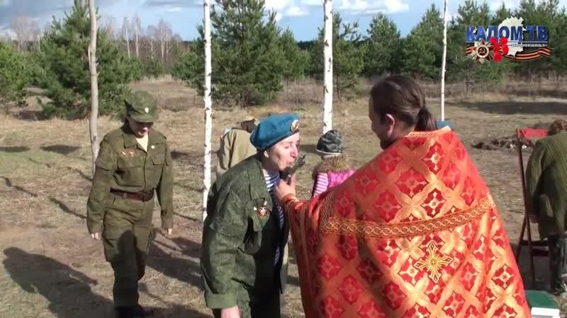 Военно полевые сборы Юный разведчик весна 2018 (1)