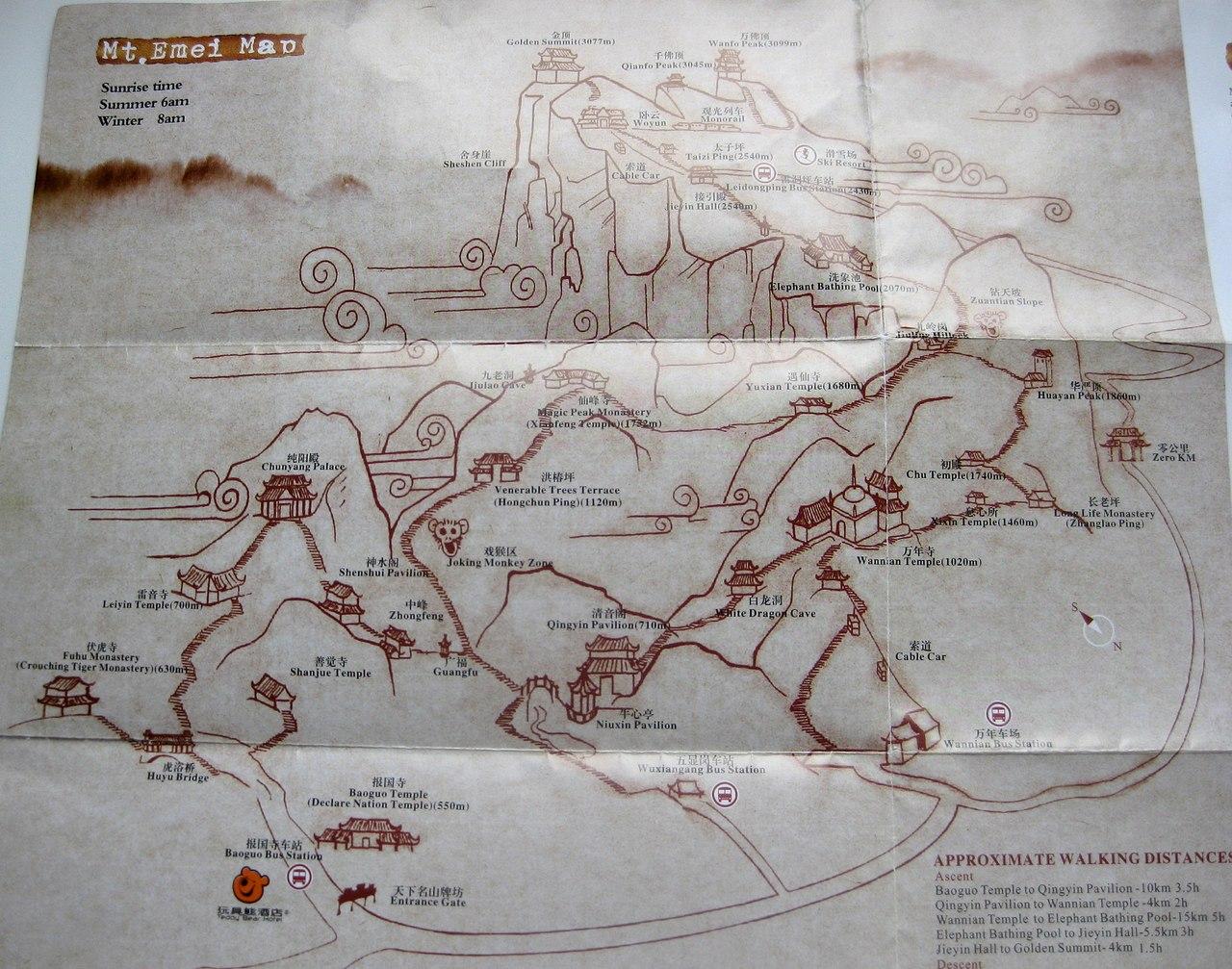 Карты гор Эмэйшань