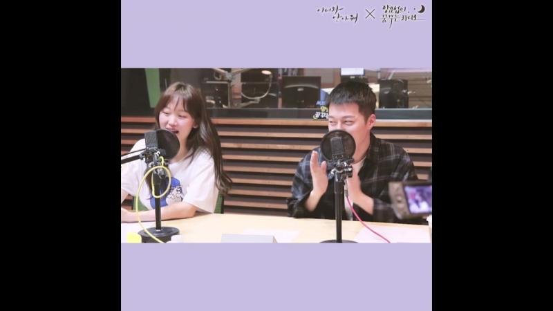 180620 양요섭의 꿈꾸는 라디오 with 장기용, 진기주 (Jang Kiyong, Jin Kijoo @ Yang Yoseob's Dreaming Radio)