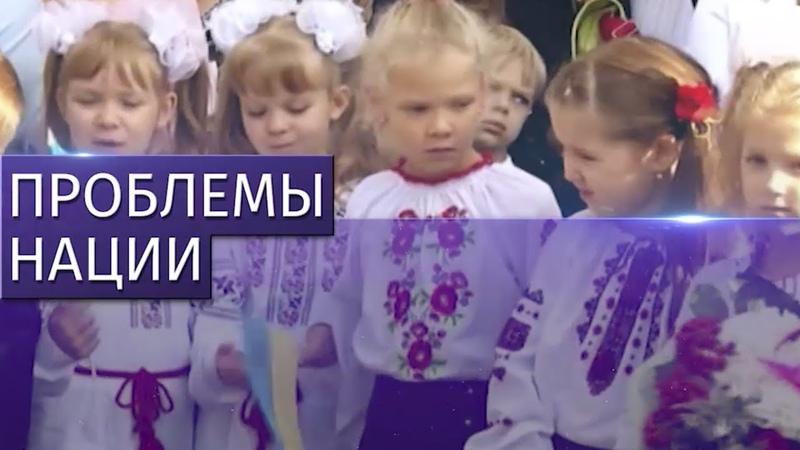Комиссия ОБСЕ призвала Киев прекратить дискриминацию нацменьшинств