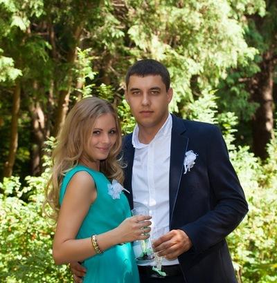 Екатерина Куликова, 19 мая , Тамбов, id118262364