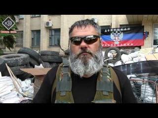 Казак Бабай обратился к детям Донбасса - Не плачьте, пожалуйста, наберитесь терпения [31/05/2014]