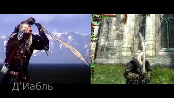 Как влияют последствия выбора из первого Ведьмака на Ведьмак 2 и Ведьмак 3