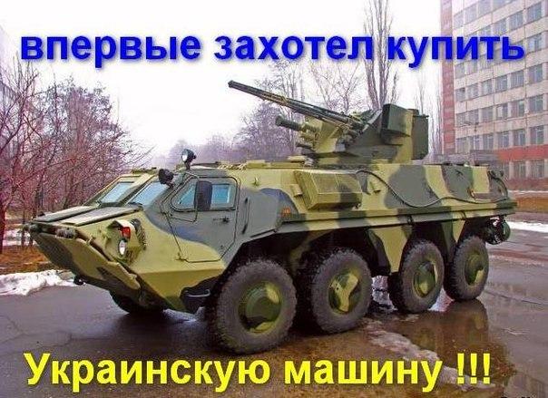 ENEMO считает, что выборы в Украине соответствуют международным стандартам - Цензор.НЕТ 5324