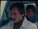 1982 - Грачи - Убийства на дороге