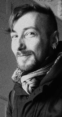 Иван Наполов