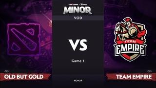 [RU] Old But Gold vs Team Empire, Game 1, CIS Qualifier, StarLadder ImbaTV Dota 2 Minor