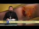 Два богача Ивана Тургенева и евангельская лепта вдовы