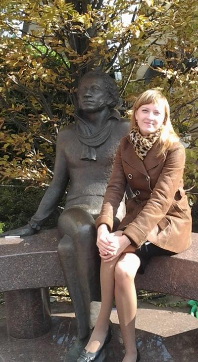 Маша Сеник, 25 марта 1988, Донецк, id36789294