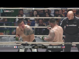 Roque Martinez vs. Kiyoshi Kuwabara (RIZIN FF - RIZIN 12 in Nagoya)