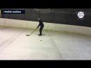 Как отдать и принять пас в хоккее передача приём шайбы