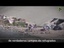 Frontera norte de México: última parada para los migrantes