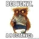 Елизавета Абукарова фото #38