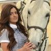 Sheikha Mahra Princesse Of Dubai
