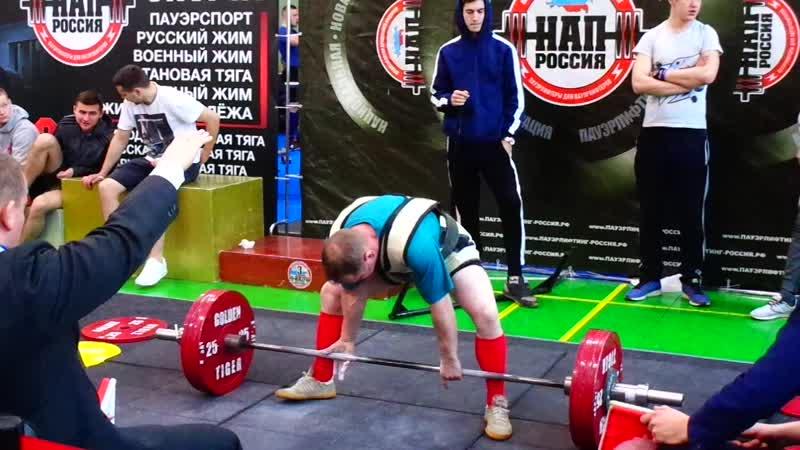 Анатолий Глазунов 230 кг ПРО многосл