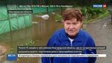 Новости на Россия 24  •  В трех районах Новгородской области введен режим ЧС