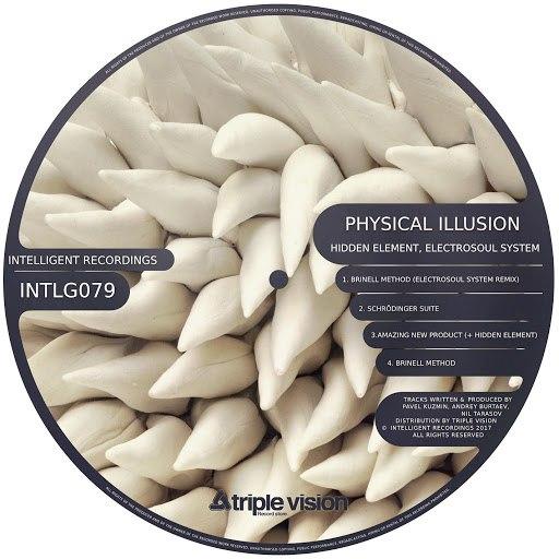 Physical Illusion альбом Brinell Method EP