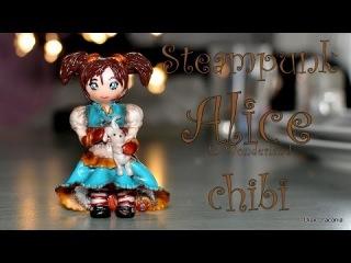 Алиса в стране чудес в стиле стимпанк, полимерная глины, урок