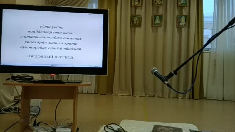 шб 2.4.1 Ануга Гопал пр