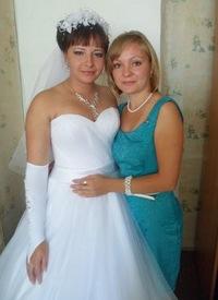 Наталья Брагина, 16 июня , Курган, id94422826