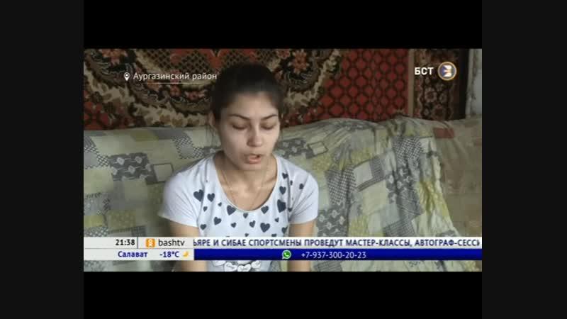 В Башкирии врачи пытаются выяснить причину загадочной смерти 16-летней девушки.