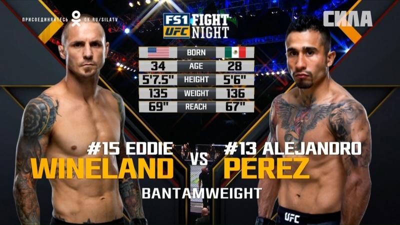 UFC FN 133 Eddie Wineland VS Alejandro Perez