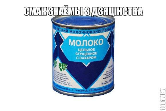 http://cs619518.vk.me/v619518515/1258/TyHu1BHuwVQ.jpg