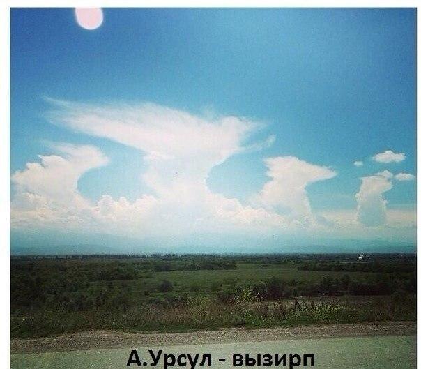 А.Урсул [ex. ОВЩ, Чёрная Экономика] – Вызирп [2014]