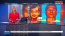 Новости на Россия 24 Власти США не пускают родственников и дипломатов к русскому мальчику сироте