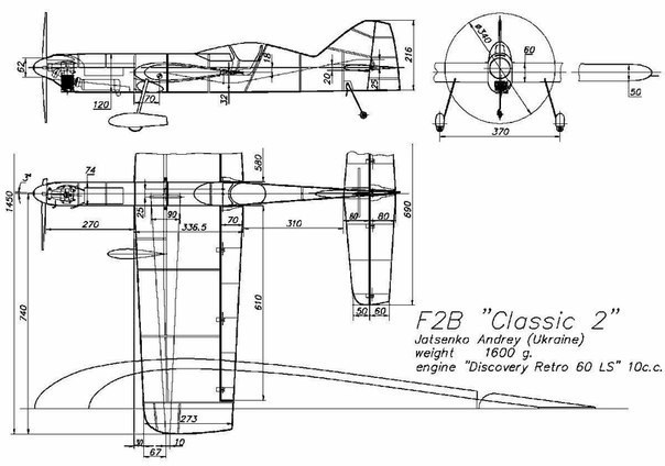чертежи авиамоделей кордовые