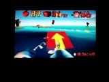 Crash Bandicoot 3Warped(NTSC-J) 'Makin Waves