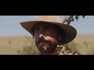 Братья Систерс / The Sisters Brothers.Трейлер #1 (2018) [1080p]