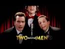 Два с половиной человека (s3) MVO