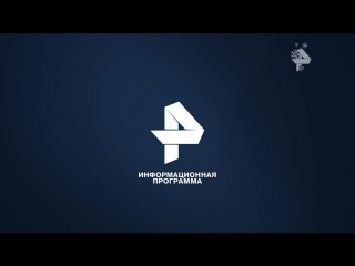 Новогодние заставки Рен ТВ 2015 - 2016