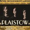 Plaistow 13/04/2014 в Санкт-Петербурге