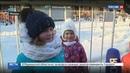 Новости на Россия 24 • Мороз не велит москвичам стоять: самые стойкие вышли на улицы