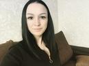 Александра Царева фото #8