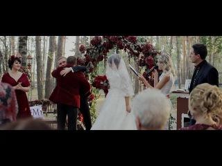 Артём и Дарья Wedding day