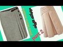 موديلات تنورات الجزء الثاني plied skirts models part 2