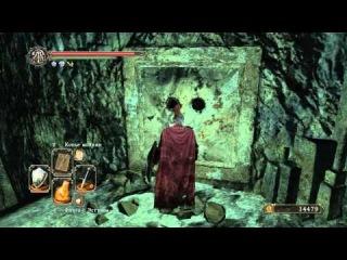 Dark Souls II #23 (Поиск дороги и гигантская крыса)