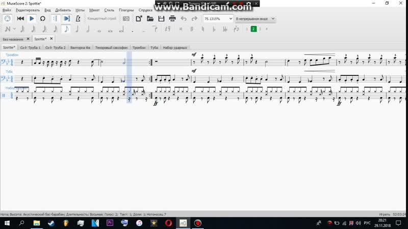 Hypnotic Brass Ensemble - Spottie (Cov.) 6t parts vs solo